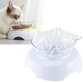 猫 食器 傾斜 早食べ防止 食べやすい 猫用 フードボウル 傾き スタンド セット 犬 ねこ 食器台 子猫 餌入れ 器 ペット食器 おしゃれ