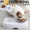 猫 食器 傾斜 早食い防止 食べやすい 猫用 フードボウル 傾き スタンド セット 犬 ねこ 食器台 子猫 餌入れ 器 ペット食器 おしゃれ