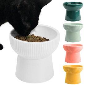 猫 食器 陶器 フードボウル 餌入れ スタンド 脚付 食べやすい エサ入れ 猫用 犬 ねこ ウォーターボウル セラミック 子猫 ご飯 皿 食器台 ペット食器 餌皿 ペット用食器 高さ