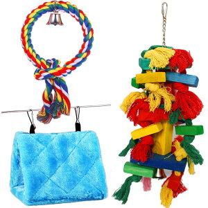インコ おもちゃ 吊り下げ ブランコ 鈴 かわいい 鳥 オウム セキセイ 噛む ロープ アスレチック 玩具 小鳥 寝床 ベッド 3点セット
