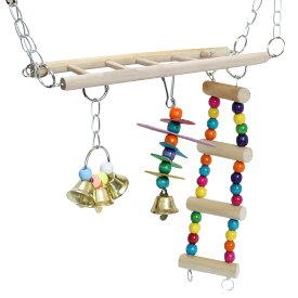 インコ おもちゃ 吊り下げ とまり木 鈴 かわいい 鳥 オウム はしご 階段 小鳥 木製 アスレチック 玩具 セキセイ ゲージ 飾り