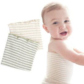 腹巻き ベビー オーガニックコットン 赤ちゃん 腹巻 オーガニック 寝冷え 対策 子供 はらまき 2枚 セット