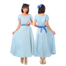 ウェンディ コスプレ 仮装 レディース ピーターパン コスチューム ドレス 女性 ハロウィン コス 大人 衣装 水色