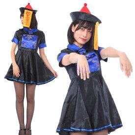 キョンシー コスプレ レディース セクシー ハロウィン コスチューム キョンシーコス 衣装 女性 かわいい ゾンビ 仮装 おふだ