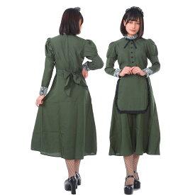 メイド服 洋館 クラシック ロング 長袖 コスプレ メイド ハロウィン コスチューム エプロン かわいい メイドコス 衣装 レディース