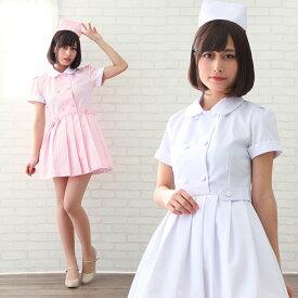 ナース コスプレ セクシー かわいい ピンク ワンピース ナースコス カチューシャ 衣装 ハロウィン 女医 白衣 仮装