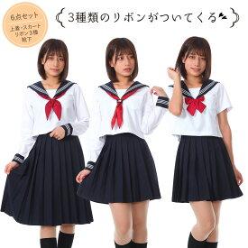 セーラー服 コスプレ 女子高生 制服 コスチューム 白 紺 赤 JK 学生服 仮装 衣装