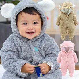 赤ちゃん 着ぐるみ パジャマ くま ベビー カバーオール ロンパース あったか ベビー 服 ハロウィン 衣装 クマ カバーオール 足つき くまさん 仮装 コスプレ
