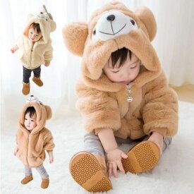 着ぐるみ パジャマ 子供 くま コート あったか 赤ちゃん ベビー 服 ハロウィン 衣装 クマ くまさん 仮装 コスプレ カバーオール