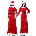 サンタ コスプレ レディース サンタコス クリスマス 衣装 服 サンタクロース 仮装 ロング スカート 女性