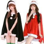 サンタコスプレレディースかわいいサンタコスクリスマス衣装服サンタクロース仮装女性