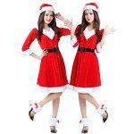 サンタコスプレレディース可愛いサンタコスクリスマス衣装長袖サンタクロース仮装コスチュームロングスカート