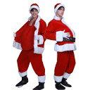 サンタ お腹 コスプレ サンタコス 小物 サンタクロース おなか 衣装 クリスマス 仮装 コスチューム メンズ