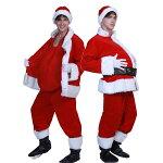 サンタお腹コスプレサンタコス小物サンタクロースおなか衣装クリスマス仮装コスチュームメンズ