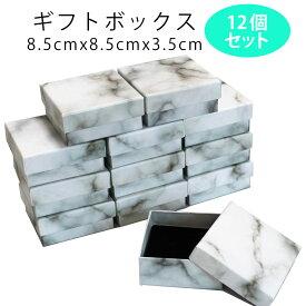ギフトボックス アクセサリー ギフト ラッピング 箱 ラッピングボックス ジュエル プレゼント 包装 パッケージ