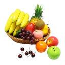 食品 サンプル リアル 野菜 果物 食べ物 模型 フルーツ くだもの ディスプレイ 食品サンプル キット セット