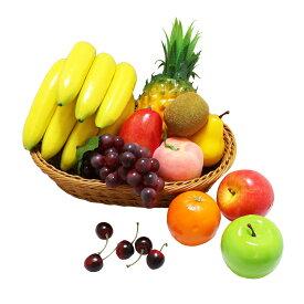 食品 サンプル リアル 野菜 果物 15点セット 食べ物 模型 フルーツ くだもの ディスプレイ 食品サンプル キット セット