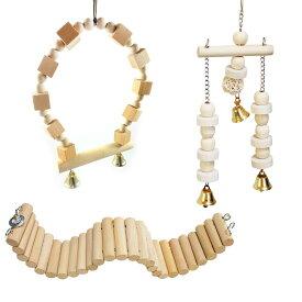インコ おもちゃ 吊り下げ ブランコ 木 小鳥 止まり木 鈴 木製 鳥 玩具 はしご アスレチック 3点セット