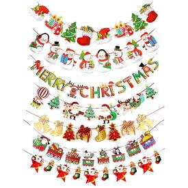 【7種セット】クリスマス 飾り ガーランド セット christmas パーティー 部屋 飾り付け インテリア 装飾 サンタ オーナメント 飾りつけ デコレーション おしゃれ
