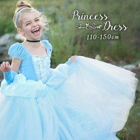 シンデレラ ドレス キッズ 衣装 子供 プリンセス コスチューム お姫様 コスプレ コス 子ども ハロウィン クリスマス 仮装 発表会 女の子
