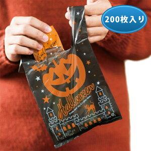【200枚セット】ハロウィン ラッピング 袋 プレゼント ラッピング袋 お菓子 バッグ 手提げ袋 レジ袋