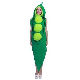野菜 コスプレ 面白い ハロウィン さやえんどう エンドウ豆 着ぐるみ おもしろ 忘年会 余興 新年会 一発芸 コスチューム 豆 マメ 衣装 おもしろい 仮装