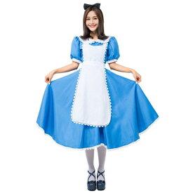 アリス コスチューム 大人 コスプレ 衣装 かわいい アリスコス レディース ハロウィン コス 仮装 不思議の国のアリス