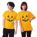 ハロウィンコスプレtシャツパンプキン面白仮装コスチュームかぼちゃTシャツおもしろ衣装