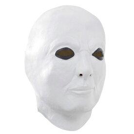 【在庫処分SALE】ラバーマスク ホワイト コスプレ 白 マスク ハロウィン 白ぬり 仮面 コスチューム おもしろマスク 仮装 お面 被り物 メンズ