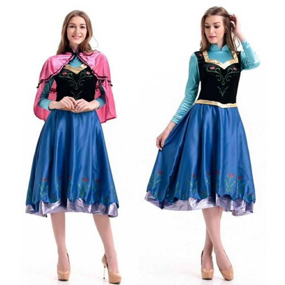 アナ コスプレ 衣装 ドレス コスチューム アナと雪の女王 大人