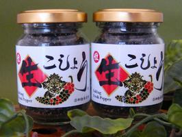 送料無料・TVで話題の粒生こしょう(粒生胡椒)50g瓶 2個セット・ホテル・プロ仕様本格的な香りをご家庭で・新感覚調味料・胡椒塩漬・スパイス・添加物未使用