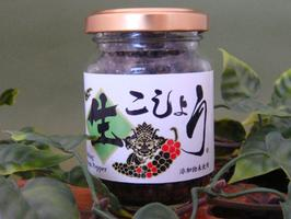 送料無料・TVで話題の生こしょう(生胡椒)50g瓶・ホテル・プロ仕様の本格的な香りをご家庭で・新感覚調味料・胡椒塩漬・スパイス・添加物未使用