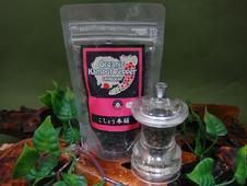 送料無料 カンポットペッパーと小さなミルセット オーガニックコショウ カンボジアコショウ カンボジア胡椒