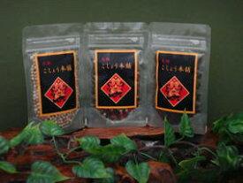 胡椒三姉妹(胡椒3点セット)キャンディーブラックペッパー・キャンディーホワイトペッパー・ミックスペッパー3袋セット ラミジップ入り25g×3
