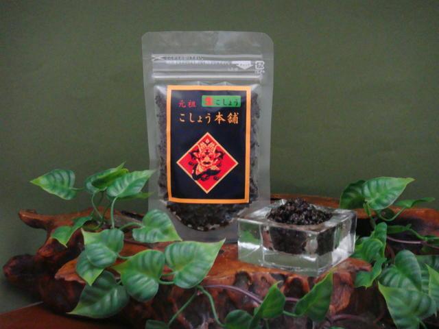 送料無料・TVで話題の生こしょう(生胡椒)ラミジップ入り50g・ホテル・プロ仕様の本格的な香りをご家庭で・新感覚調味料・胡椒塩漬・スパイス・添加物未使用