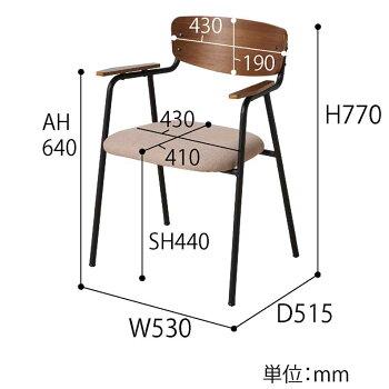 【送料無料】anthemアンセム【ダイニングチェアー】【アームチェアー】【アームチェア】【ダイニング】【椅子】ミッドセンチュリーウォールナットデザイン家具anc-2836 インテリア食卓椅子食事アームチェアダイニングチェアイスいすおしゃれ