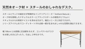【送料無料】anthemDesk【ダイニングチェアー】【椅子】【チェア】【ミッドセンチュリー】【ウォールナット】【デザイン家具】ant-2459naダイニングチェアーデザインチェアインテリア食卓椅子食事ダイニングチェアイスいすおしゃれ