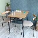 【送料無料】ダイニング 天然木 テーブル ダイニングテーブル 木製 机 カフェ風 おしゃれ コンパクト 一人暮らし anth…
