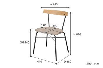 【送料無料】anthemChair(odd)ナチュラルダイニングチェア椅子チェアオーク材デスクアンセムデザイン家具anc-2835ダイニングイスデザインチェアインテリアシンプル新生活リビングダイニングチェアイスいすおしゃれ北欧