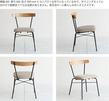 【送料無料】anthemNAアンセムナチュラル【ダイニングチェアー】【椅子】【チェア】【ミッドセンチュリー】【ウォールナット】【デザイン家具】anc-2835|ダイニングチェアーデザインチェアインテリア食卓椅子食事ダイニングチェアイスいすおしゃれ