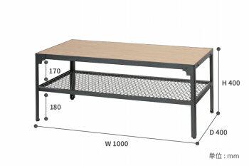 【送料無料】anthemFreeTableアンセムant-2918na100cmインテリアセンターテーブルテーブルローテーブル木製テーブルおしゃれ|ロータイプウッドテーブルおしゃれ家具モダン長方形リビングリビングテーブルカフェかわいい新生活収納スチール片付け