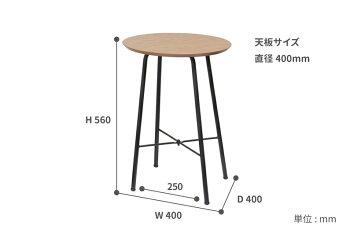 【送料無料】anthemSideTableant-2919サイドテーブルテーブルナイトテーブル天板40cmアンセムコーヒーテーブルおしゃれ|サイドテーブルソファ木製オーク材ベッド寝室おしゃれ家具モダンベッドサイドソファーソファーサイドテーブル