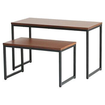 大小2個セット横幅90cm/横幅65cmネストテーブルサイドテーブル台リビングテーブルウォールナットanthemNestTableANT-3194BR机作業台