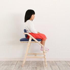 【安心のメーカー直営店】日本製 子供チェア 子供イス 木製チェア ダイニングチェア 食事椅子 天然木 | キッズチェア 子供椅子 学習チェア チェアー ベルソー 学習椅子 学習いす 学習イス 子供用 キッズ 高さ調節 背もたれ 高さ調整