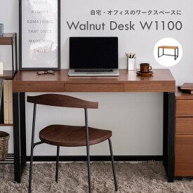 デスク 110cm ウォールナット パソコン デスク desk シンプル デザイン 書斎机 幅1100 引き出し SOHO オフィス   ウォルナット パソコンデスク 木製 天然木 パソコンテーブル オフィステーブル オフィスデスク テーブル pcデスク オフィス机 北欧 事務所