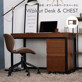 デスク チェスト セット 2点セット ウォールナットデスク キャビネット 収納 キャスター 付き 机 PCデスク パソコン デスク t-2546 k-2547