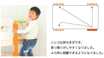 E-koハシゴ【送料無料】【簡単組み立て】【ベッド】【すのこ】【子供用】【キッズ】【E-ko】【自発心を促す】【ナチュラル】【オレンジ】