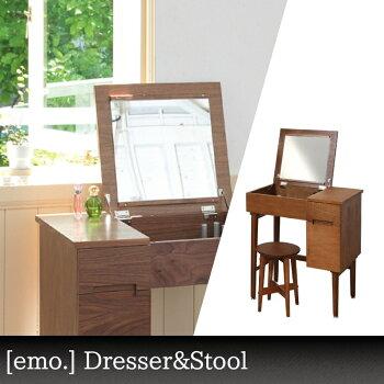 emo.Dresser&Stool