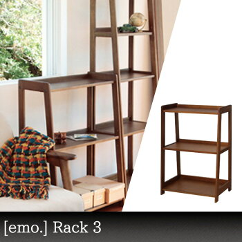 emo.Rack3段