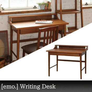 emo.WritingDesk